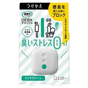 (まとめ) エステー 消臭力DEOX トイレ用 つけ替え用 クリアグリーン 置き型タイプ 【×10セット】 - 拡大画像