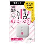 (まとめ) エステー 消臭力DEOX トイレ用 つけ替え用 クリーンフローラル 置き型タイプ 【×10セット】