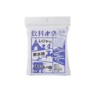(まとめ) 和弘プラスチック 飲料水袋 【×20セット】 - 拡大画像