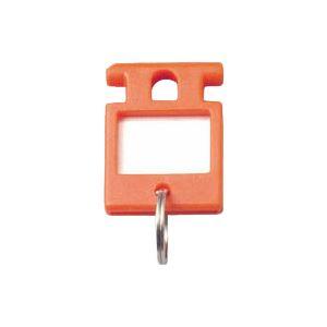 (まとめ) ナカバヤシ キーハウスホルダー 小型 橙 【×20セット】 - 拡大画像
