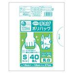 (まとめ) オルディ プラスプラスネオ手提げポリバッグ S 乳白 40P 【×50セット】
