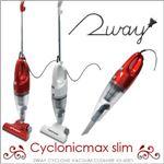 サイクロン掃除機 サイクロニックマックス スリム VS-6001 レッド