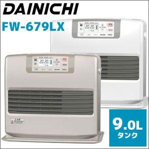 【日本製】ダイニチ 石油ファンヒーター FW-679LX クールホワイト(W) - 拡大画像