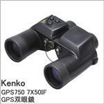 Kenko(ケンコー) GPS双眼鏡 GPS750 7X50IF(7×50IF)