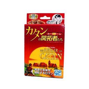 ジーピー カタンの開拓者たち カードゲーム版