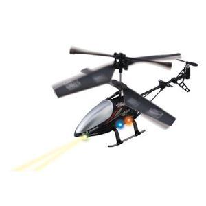 ジョーゼン 赤外線ヘリ3chナイトサンダー - 拡大画像