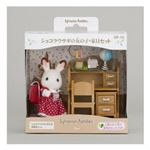 エポック社 ショコラウサギの女の子・家具セット 【シルバニアファミリー】 border=