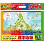 アポロ社 ピクチュアパズル 日本地図 【知育玩具】 border=