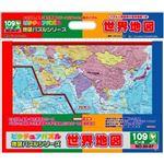 アポロ社 ピクチュアパズル 世界地図 【知育玩具】 border=