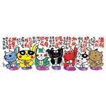 エポック社 52-140 風水七色招き猫 420P 【ジグソーパズル】