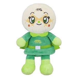 セガトイズ プリちぃビーンズS Plus メロンパンナちゃん【アンパンマン】 - 拡大画像