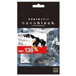 nanoblock(ナノブロック) カワダ NBC_138 ハクトウワシ