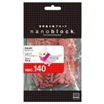 nanoblock(ナノブロック) カワダ NBC_140 モモイロインコ