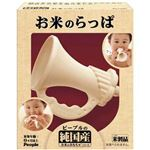 ピープル KM-017 NEWお米のらっぱ 【知育玩具】
