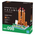カワダ NBH_098 サグラダファミリア 【nanoブロック】