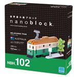 カワダ NBH_102 メルボルン トラム 【nanoブロック】