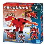 カワダ PBH-001 ティラノサウルス nanoblock(ナノブロック)