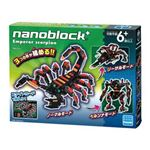 カワダ PBH-014 nanoblock+ ダイオウサソリ 【知育玩具】