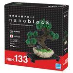 カワダ NBH_133 nanoblock 盆栽 松 【nanoブロック】