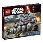 レゴジャパン 75151 レゴ(R)スター・ウォーズ クローン・ターボ・タンク 【LEGO】