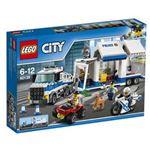 レゴジャパン 60139 レゴ(R)シティ ポリストラック司令本部 60139 【LEGO】