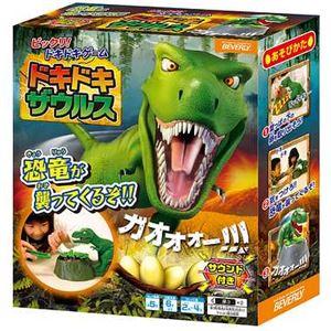 ビバリー BOG-020 ドキドキザウルス - 拡大画像