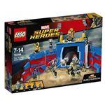レゴジャパン 76088 レゴ(R)スーパー・ヒーローズ ソー vs.ハルクアリーナクラッシュ 【LEGO】