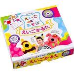 幻冬舎 NHKえいごであそぼ えいごかるた CD付き 【知育玩具】