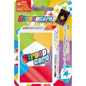 エンスカイ ストループカード 【カードゲーム】 - 拡大画像