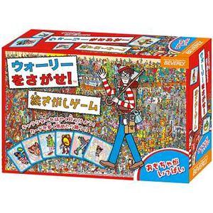 ビバリー BOG-022 ウォーリーをさがせ 絵さがしゲーム おもちゃがいっぱい - 拡大画像