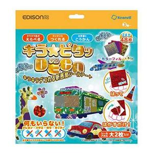 エジソン販売 KJP2101 キラ★ピタッDECO 3歳 Boys Set 【知育玩具】 - 拡大画像