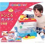 くもん出版 BG-40 トンころガッタン 【知育玩具】
