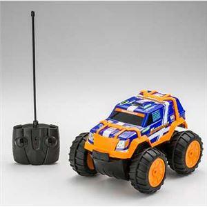 シーシーピー 7751-01 ラジオコントロール ハイドローダー - 拡大画像