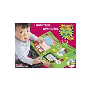 ピープル HD-016 いたずら1歳やりたい放題 スマート本 【知育玩具】 - 拡大画像