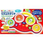 ローヤル 5239 ワンワンとうーたんのリズムでタッチ 【知育玩具】