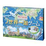 カワダ 82497 世界一周ゲーム