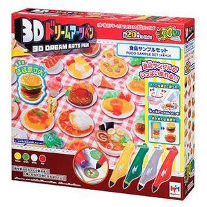 メガハウス 3Dドリームアーツペン 食品サンプルセット
