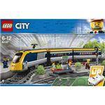 レゴジャパン 60197 ハイスピード・トレイン 【LEGO】
