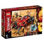 レゴジャパン 70675 カイのカタナタンカー 【LEGO】