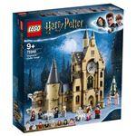 レゴジャパン 75948 ホグワーツの時計塔 【LEGO】