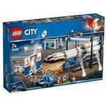 レゴジャパン 60229 巨大ロケットの組み立て工場 【LEGO】