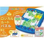 くもん出版 LR-10 ロジカルルートパズル