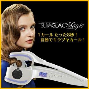 カールヘアアイロン ツヤグラマジック(TSUYAGLA Magic)TG-01 - 拡大画像