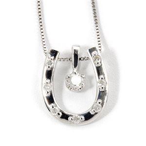 K18ホワイトゴールド 天然ダイヤネックレス 馬蹄型 ダイヤモンドペンダント/ネックレス0.1CT - 拡大画像