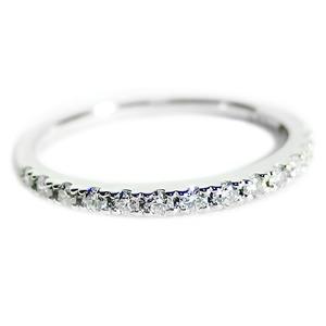【鑑別書付】プラチナPT900 天然ダイヤリング 指輪 ダイヤ0.20ct 12号 ハーフエタニティリング - 拡大画像