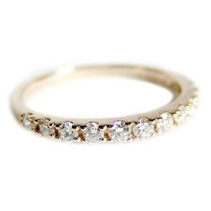【鑑別書付】K18ピンクゴールド 天然ダイヤリング 指輪 ダイヤ0.30ct 11.5号 ハーフエタニティリング - 拡大画像