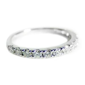 【鑑別書付】プラチナPT900 天然ダイヤリング 指輪 ダイヤ0.50ct 10.5号 ハーフエタニティリング - 拡大画像