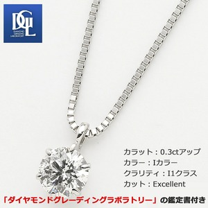 ダイヤモンドペンダント/ネックレス 一粒 プラチナ Pt900 0.3ct ダイヤネックレス 6本爪 Iカラー I1 Excellent - 拡大画像