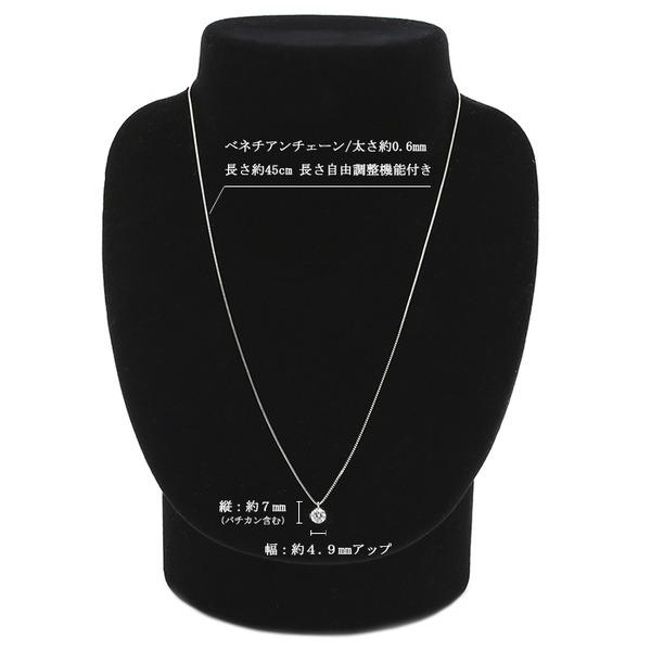 ダイヤモンドペンダント/ネックレス 一粒 プラチナ Pt900 0.5ct ダイヤネックレス 6本爪 Dカラー SI2 Excellent EXハート&キューピット 鑑定書付き