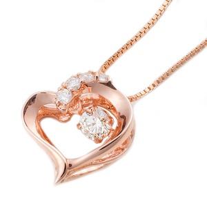 ダイヤモンドペンダント/ネックレス 一粒  K18 ピンクゴールド 0.1ct ダンシングストーン ダイヤモンドスウィングネックレス 揺れるダイヤが輝きを増す ハートモチーフ 揺れる ダイヤ 鑑別書付き - 拡大画像